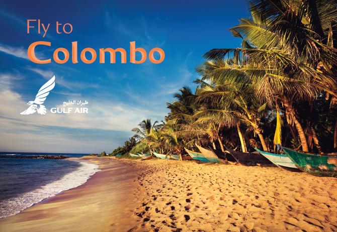 Colombo-artwork.jpg